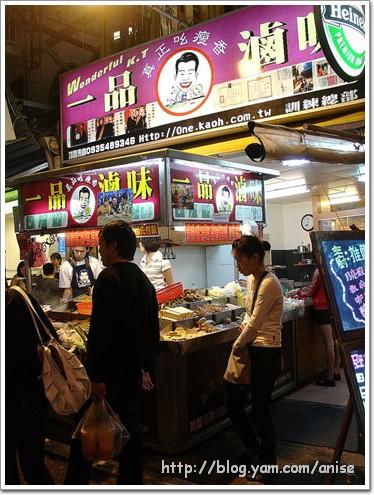 97.03.23 夜宿墾丁賓館 + 滷味大餐( 一品滷味 + 吳師父滷味 )