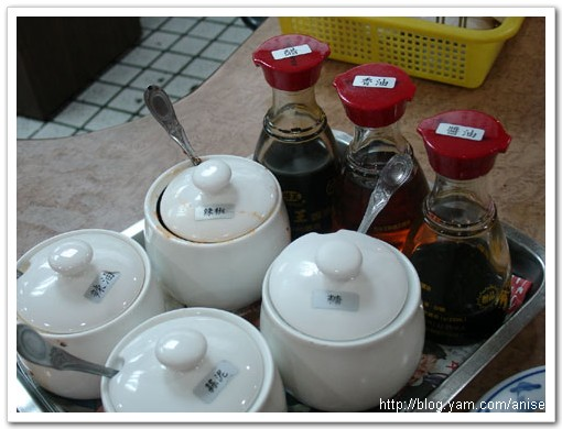 98.01.18 頂好名店城B1超級美食–紫琳蒸餃館