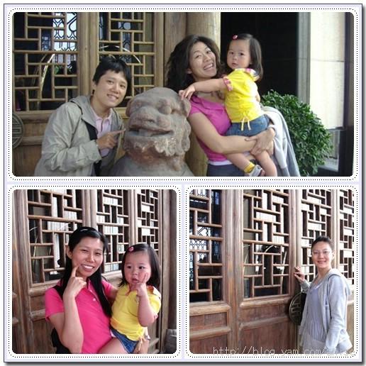 98.05.24 上海行(3)–天禧嘉福酒店早餐 + 上海新天地 @愛吃鬼芸芸