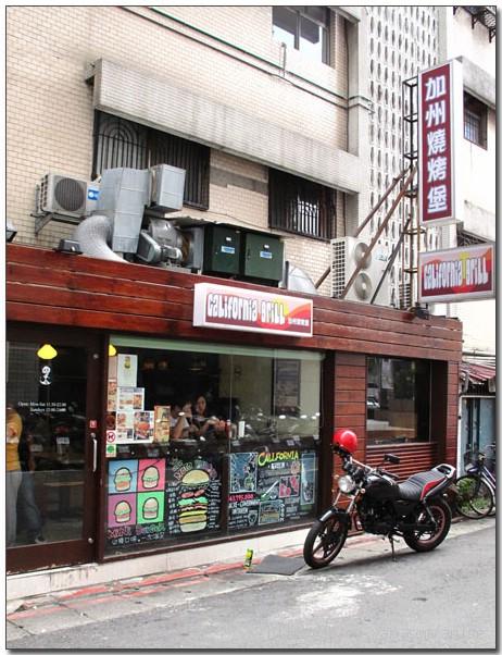 98.07.27 加州燒烤堡 California Grill (敦化店)