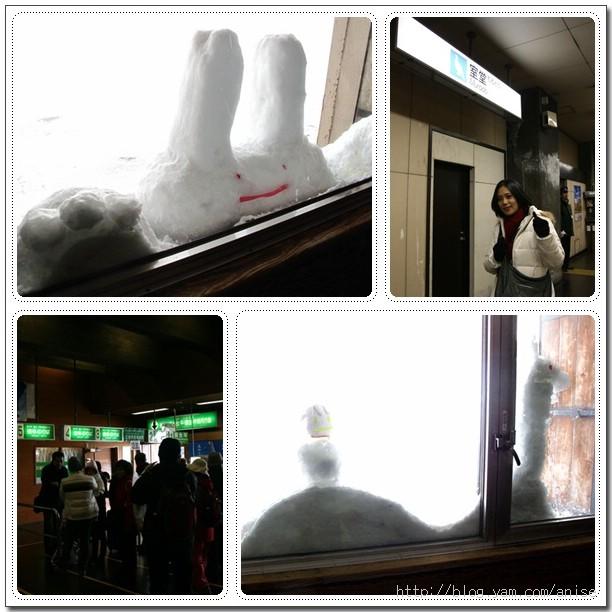 插播 98.11.03 日本行(8)-黑部立山行(下) 黑部平->立山 @愛吃鬼芸芸