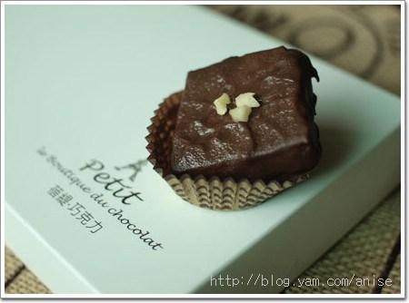 小王子的幸福~蓓緹巧克力