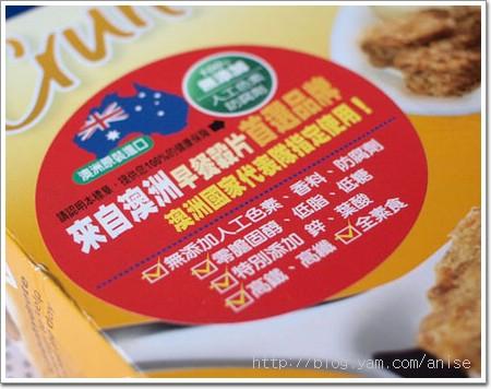 【試吃】博能生機嚴選、Weet-Bix小口纖麥酥(蜂蜜口味)