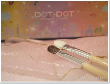 【試用】DOT‧DOT璀璨花蕾七色眼影