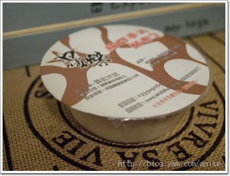 【試吃】星樂純奶手工酪布丁