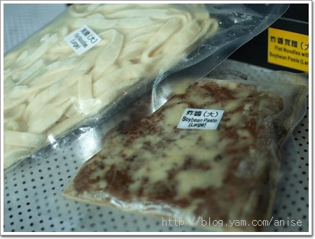 【試吃】双人徐新品–番茄肉末麵,懷念的滋味