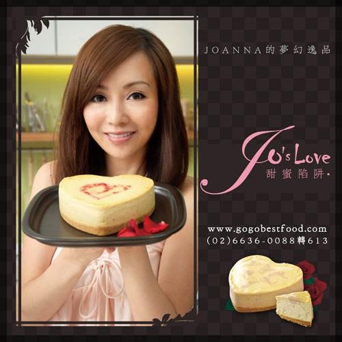 【試吃】Jo's甜蜜陷阱~手工重乳酪蛋糕(玫瑰起司蛋糕)