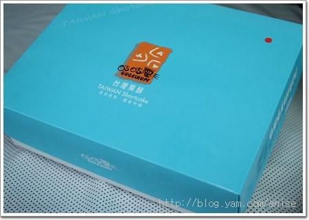 【試吃】咕咕霍夫「中秋節特選台灣果酥禮盒」– 茂谷柑、桑葚、牛軋糖