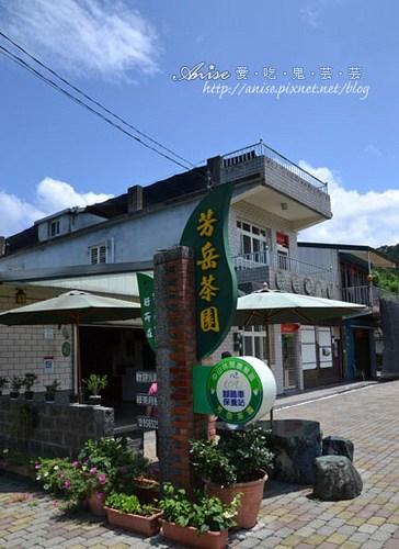 芳岳茶園002.jpg