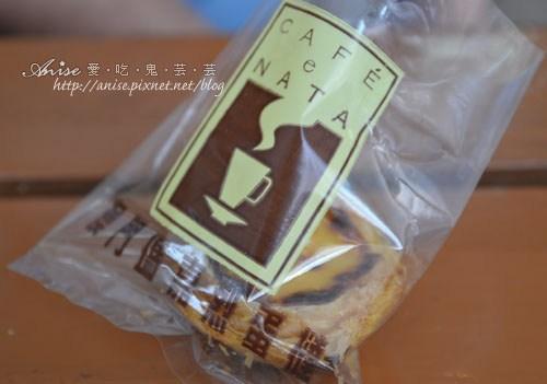 瑪嘉烈蛋撻006拷貝.jpg
