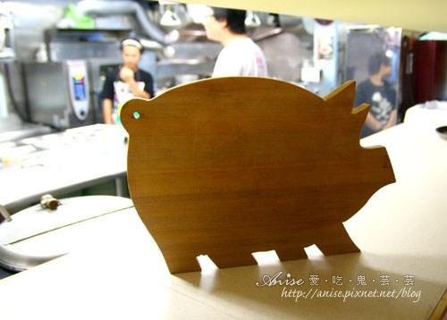 豬跳舞018.jpg