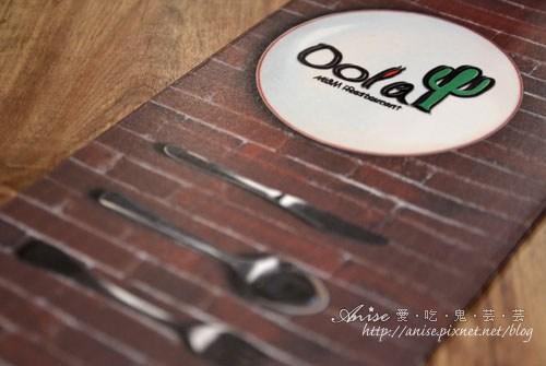 Oola010.jpg
