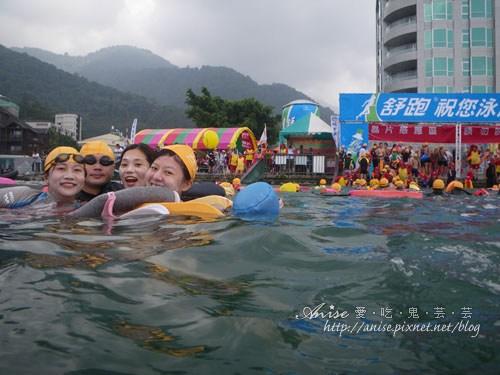 2011泳渡日月潭044.jpg