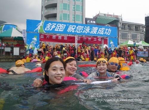 2011泳渡日月潭045.jpg
