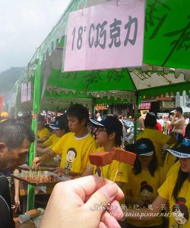 2011泳渡日月潭050.jpg