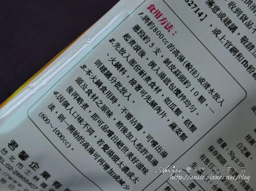 草原風006.jpg