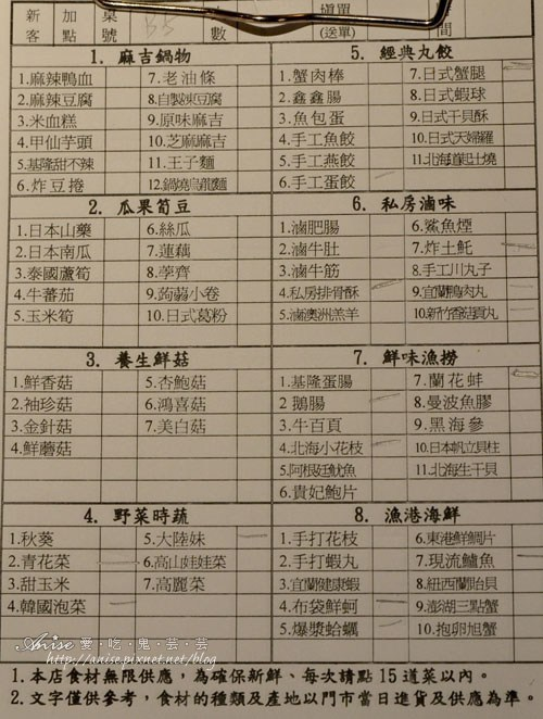 馬辣頂級麻辣鴛鴦火鍋(信義旗鑑店),比忠孝店好吃很多ㄟ!