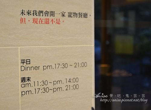好運餐廳GOOD LUCK_002.jpg