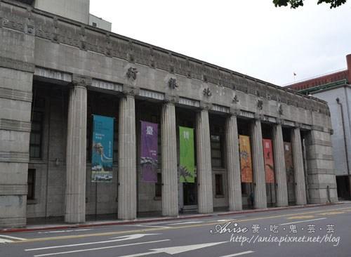 國立台灣博物館與土銀展示館,哎啊有恐龍!