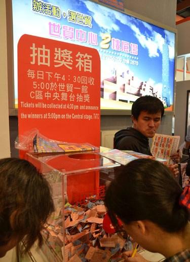 台北旅展門票別丟!還能抽獎喔!(附11/12~11/14旅展節目表)