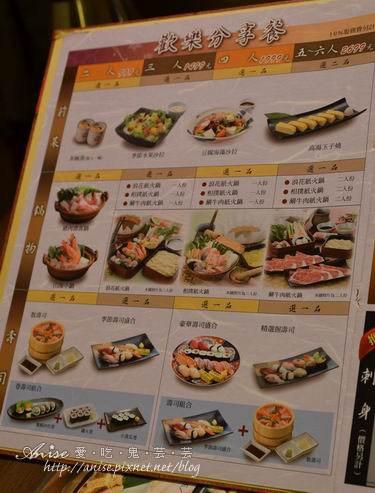 和食上都 @統一阪急7F,歡樂分享餐很划算!