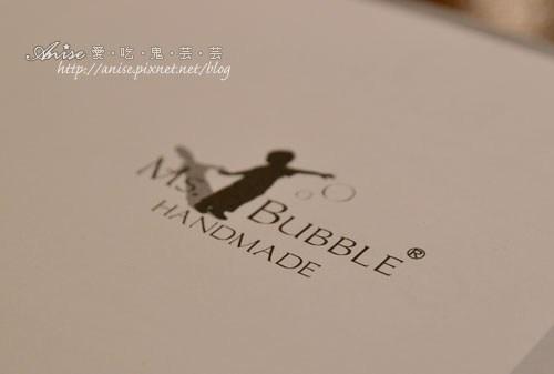 Ms Bubble 012.jpg
