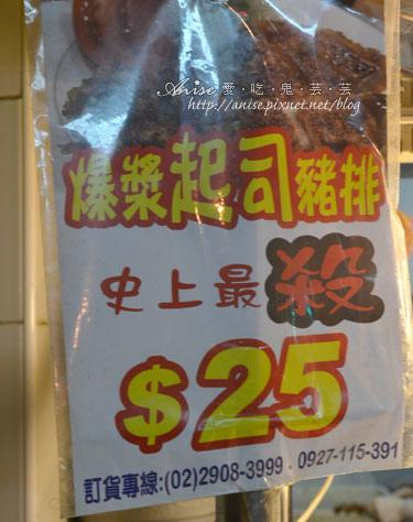 辣滷哇蔬菜森林040.jpg