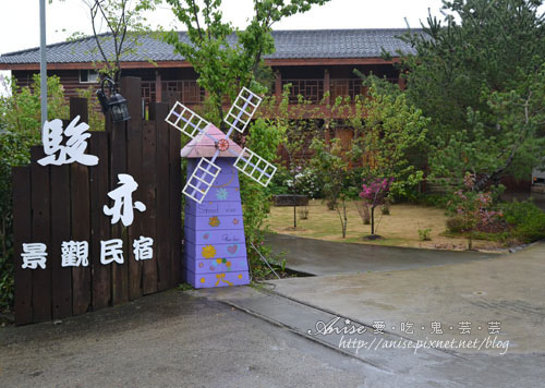 駿亦景觀民宿038.jpg