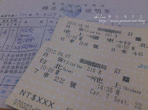 日暉01-001.jpg