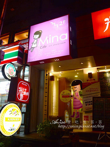 Mina Cafe002.jpg