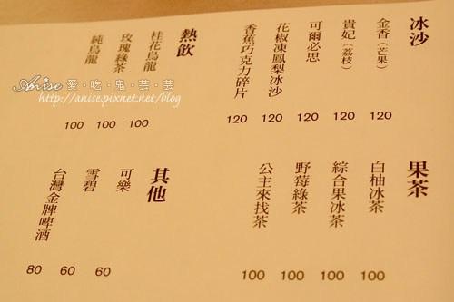 開飯川食堂016.jpg