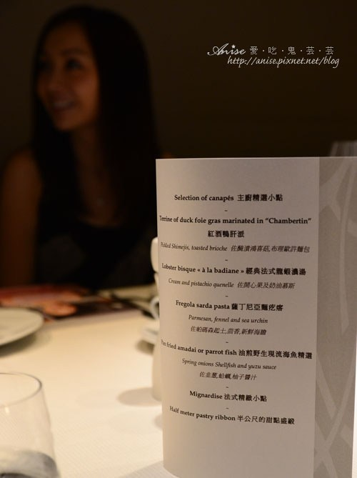 米其林三星~S.T.A.Y法式餐廳,和Joanna一起品嚐美食!(愛評飯團)