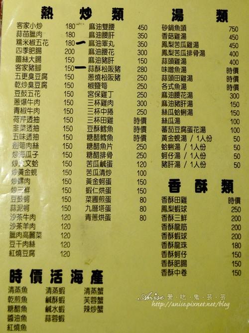 胖子小吃店,夏天吃海鮮熱炒 + 啤酒最對味兒!
