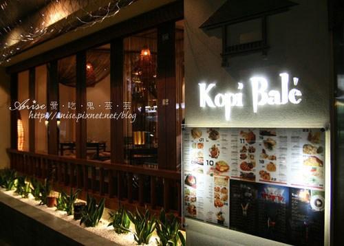 峇里島主題餐廳002.jpg