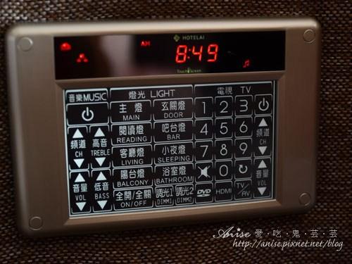 日月潭大飯店015.jpg