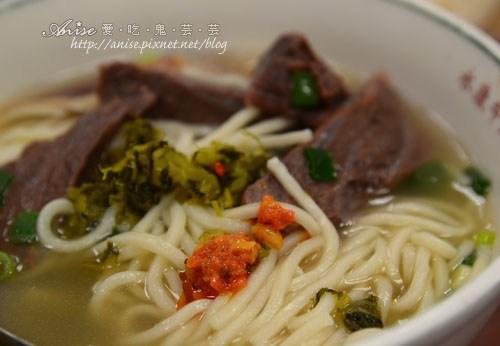 永康牛肉麵013.jpg