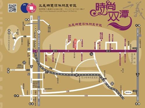 DMA4地圖2.jpg