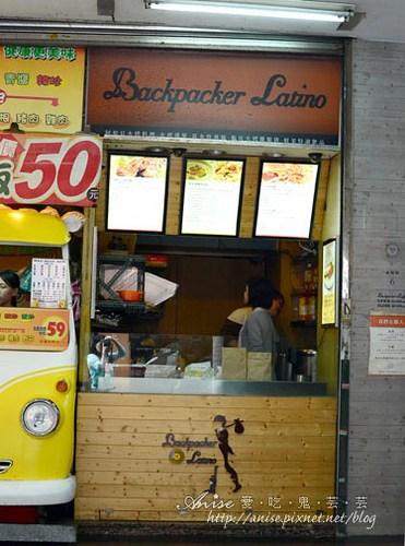 Backpaker Latino 001.jpg