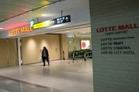首爾自助旅行行程很隨性,如豬V說的..就像生活在這兒!