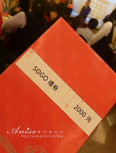 2013尾牙_048.jpg
