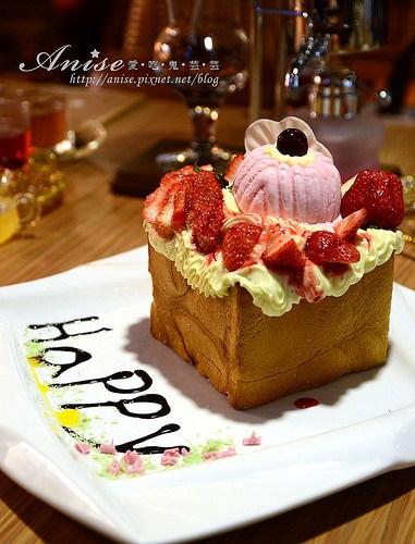 有幸福Cafe_047.jpg