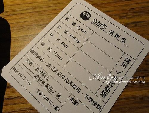 鍋爸南京店_008.jpg