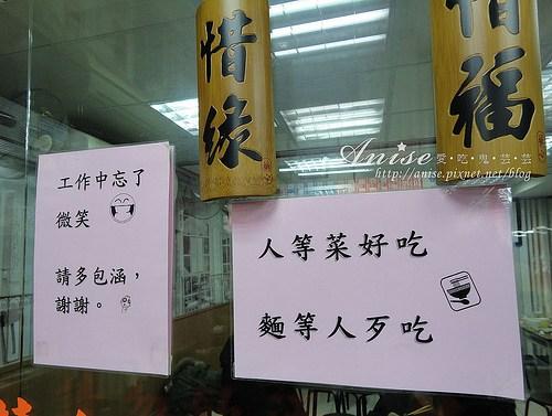 2_四川特色滷味_005.jpg