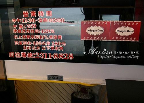 鍋爸西門店_002.jpg