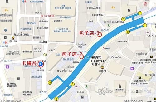 首爾美食~卡梅谷( 왕만두) 南大門傳統手工包子