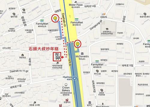 首爾美食~惠化站排隊起司年糕Pizza店-石頭大叔(돌쇠아저씨)