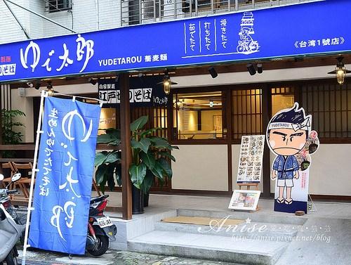 YUDETAROU_002.jpg
