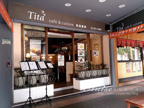 Tita美食廚房_002.jpg
