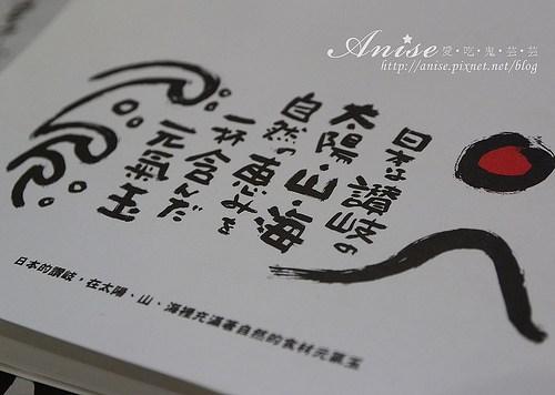 元氣玉_011.jpg