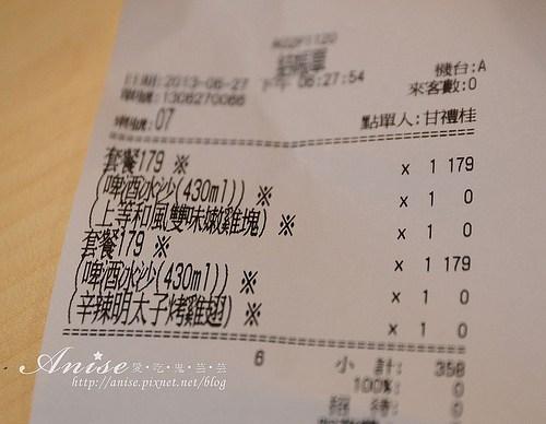 KIRIN一番搾啤酒冰沙_017.jpg